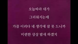 펀치 - 가끔 이러다 (남Key/-2Key)(Key : Eb)(Acoustic MR)(Acoustic Inst)(Piano MR)