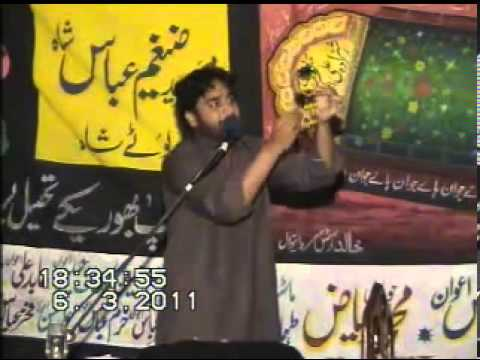 Zakir Waseem Abbas Baloch Shahadat Ali Akber a.s Majlis Aza in fateh ...