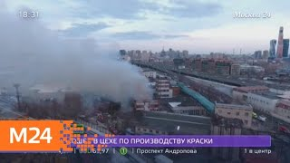 Склад загорелся на 1-й Магистральной улице на севере столицы - Москва 24