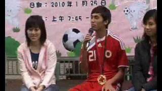 sps的東亞運足球金牌運動員曾錦濤專訪 Part 2相片