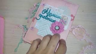 видео Подарок на годик девочке: необычный, развивающий или своими руками