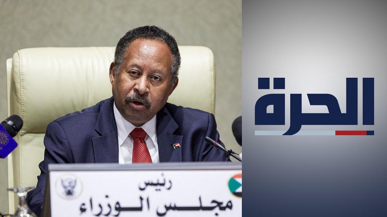 السودان.. إحباط محاولة انقلابية والحكومة تعلن اعتقال قادتها  - نشر قبل 12 ساعة
