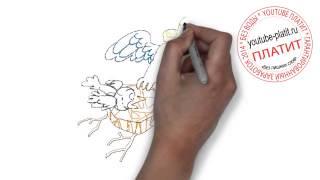 Учимся рисовать ангела  Как нарисовать ангела девушку карандашом(как нарисовать ангела, как нарисовать ангела поэтапно, как нарисовать ангела карандашом, как нарисовать..., 2014-07-31T03:49:19.000Z)