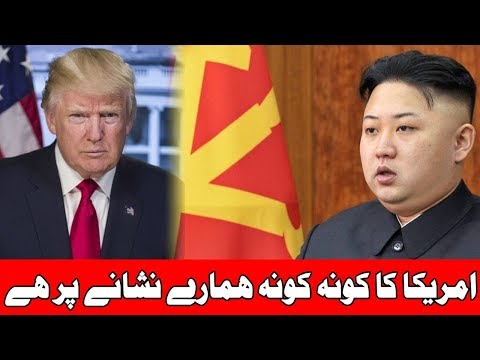 News Headlines | 10:00 AM | 1st January 2018