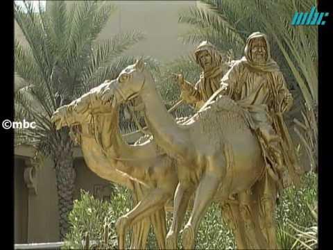 Dubai la Cite d'Or