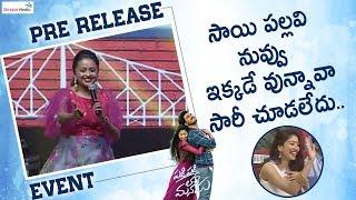 Anchor Suma Making Fun With Sai Pallavi @Padi Padi Leche Manasu Pre Release Event
