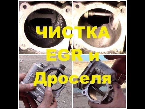 Volvo Дизель 2.4D Чистка клапана EGR и Дроселя. Защищяем проводку.