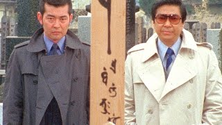 松田刑事が死んで、意気消沈していた大門軍団。そこへ、突然、木暮課長 ...