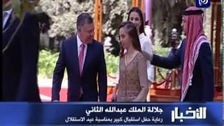 جلالة الملك يرعى حفل استقبال بمناسبة عيد الاستقلال التاسع والستين للأردن