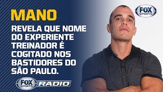 LUXEMBURGO NO SÃO PAULO?