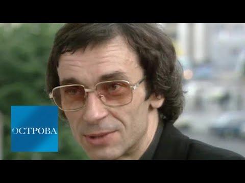 Евгений Колобов / Острова / Телеканал Культура