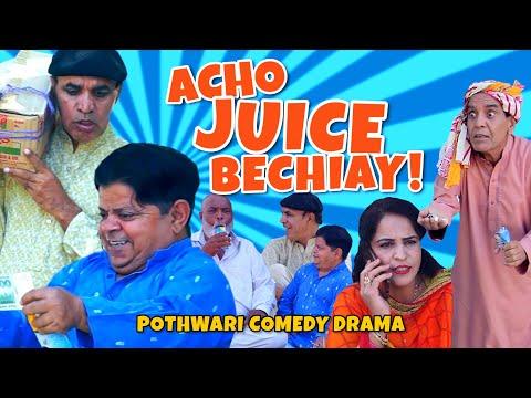 Acho Juice Bechiay! - Pothwari Drama - Shahzada Ghaffar,Hameed Babar-Mithu Te Ramzani| Khaas Potohar - Видео онлайн