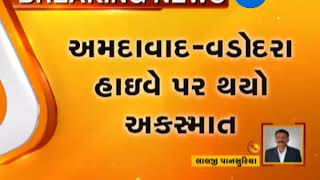 Anand: Accident Between Dumper Truck & Car, 6 People Died at Ahmedabad Vadodara Highway