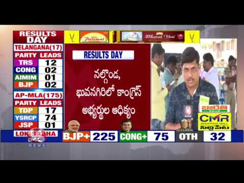Election Results 2019 | Nizamabad Lok Sabha Constituency  Counting Begins | V6 News