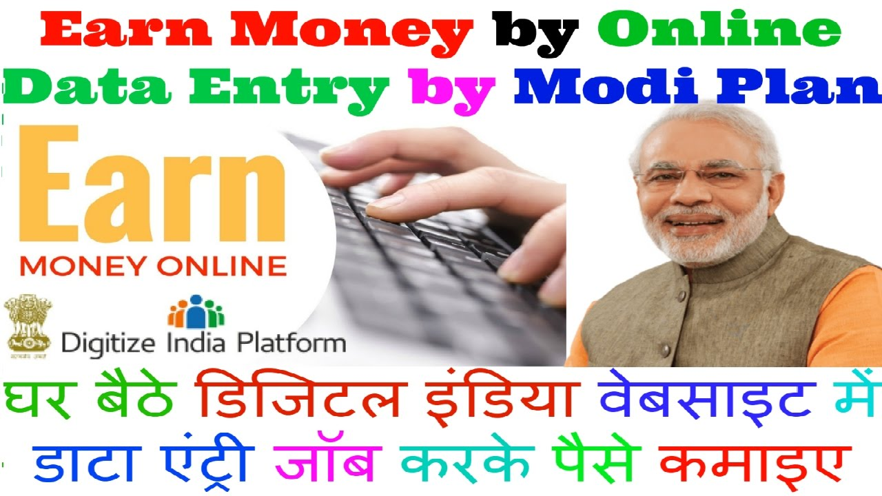 how to receive money from india online