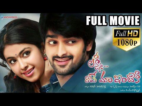 Lakshmi Raave Maa Intiki Latest Telugu Full Movie || Naga Shourya, Avika gor || Ganesh Videos