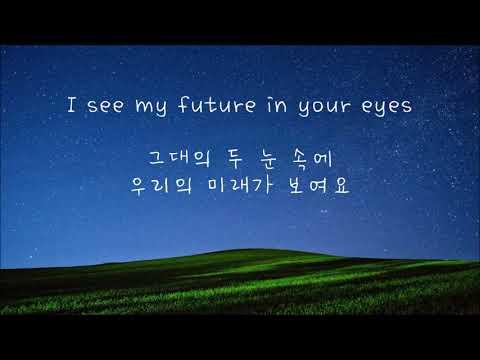Ed Sheeran - Perfect (한국어 자막/해석/가사)