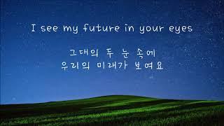 Download Ed Sheeran - Perfect (한국어 자막/해석/가사)