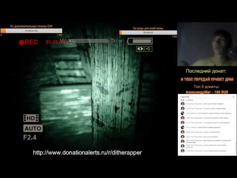 Outlast: Whistleblower / Продолжаем веселье