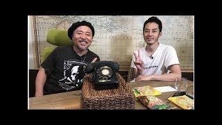 マキタスポーツ:キンポンの西野隆弘氏への初の北野FAの話「...