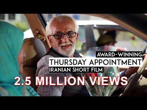 Beautiful Iranian short film 1 minute Award winning winner of film festival - Thursday Appointment