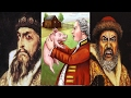 Top 5 Most Insane Rulers In History
