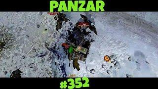 Panzar - В панзаре все чётко! (кан)#352