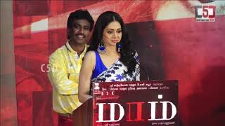Actress Sridevi Last Speech In Chennai | Mom Movie Press Meet | Cinema5D