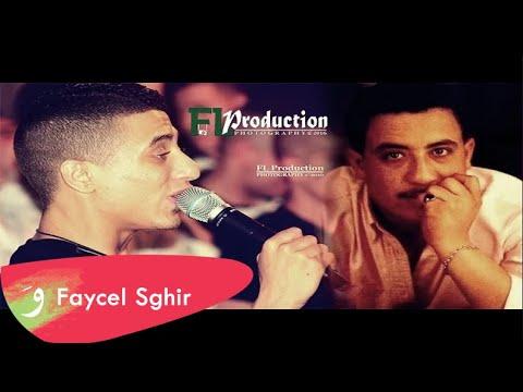 Faycel Sghir - Hommage à Cheb Hasni (Live 2016)⎜فيصل الصغير