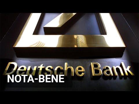 Порочные связи: Deutsche Bank наказали за «дружбу» с Эпштейном