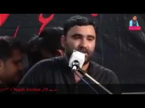 New 21Ramzan Shahadat Mola Ali As New Best Ramzan Qasida Mola Ali As