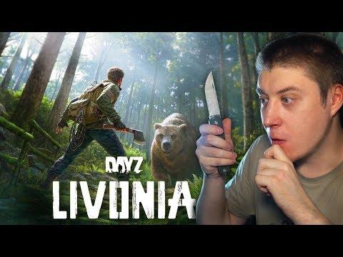 DayZ - Livonia! Выживание в деревне!