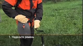 видео Регулировка рюкзака ремней пояса лямок |