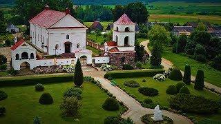 Мосар - Костел Святой Анны, 1792 год
