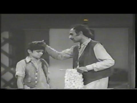 Pashto Old Classic Movie - Deedan