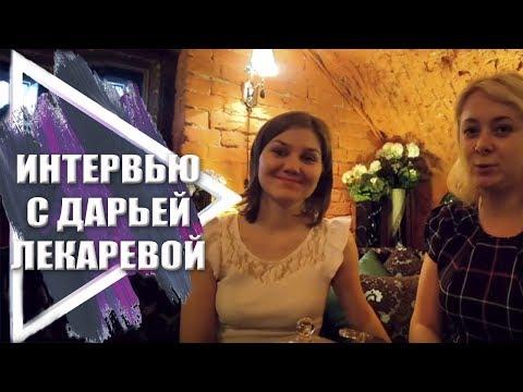 Отзывы про банк Плюс Банк в Москве, телефон и адрес