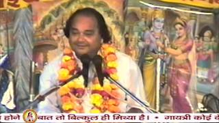 New Series: Gyan Kranti Ka Udghosh by Sant Gyaneshwar Swami Sadanand Ji Paramhans Episode 26