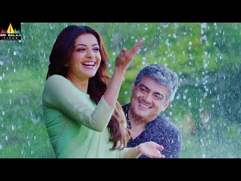 Thumbnail: Vivekam Latest Trailer | Telugu Movie Trailers 2017 | Ajith Kumar, Kajal Agarwal, Akshara Haasan