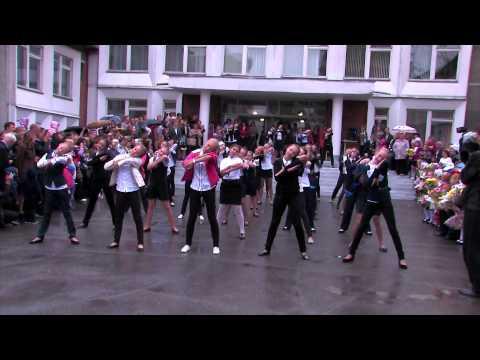 Видео: Фрагмент фильма 1 сентября флешмоб  школа  57
