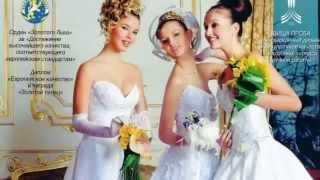 www.BrilLion-Club.com , Свадебный салон ЛИДИИ , Одесса