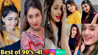 Most Viral 90's song Tiktok-41 ❤️|Beautiful Girl's 90's Song Tiktok|Romantic 90's Song|Superhits 90s