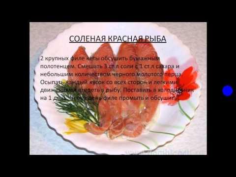 Фуршетное меню рецепты фото