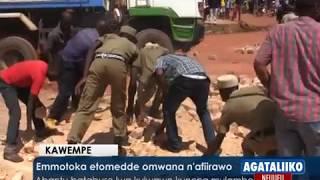 Emmotoka etomedde omwana n'afiirawo thumbnail