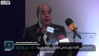 مصر العربية | الإنتاج الحربي: إنشاء مجمع صناعي لإنتاج ألواح الطاقة الشمسية