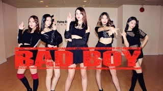 Baixar Red Velvet 레드벨벳 'Bad Boy' dance cove by FDS