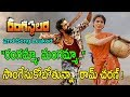 Rangasthalam Movie 2nd Song Latest Updates | Ram Charan | Samantha | Sukumar | DSP | Get Ready Mp3