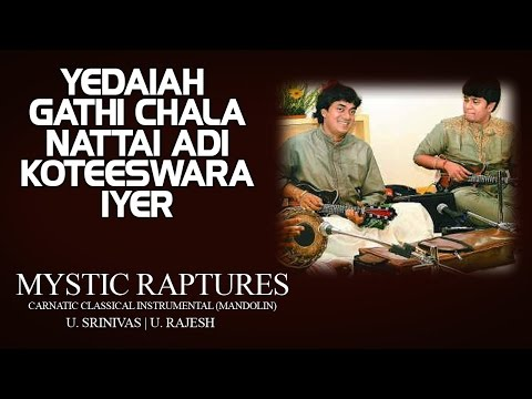 Yedaiah Gathi Chala Nattai Adi Koteeswara Iyer - U. Srinivas | U. Rajesh (Album: Mystic Raptures)