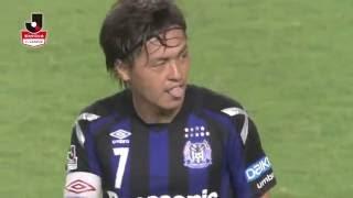 宇佐美の2試合連続弾でG大阪が浦和に完勝!2016年6月15日(水)に行われた...