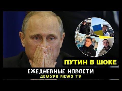 Кремлю выдвинули жесткий ультиматум.