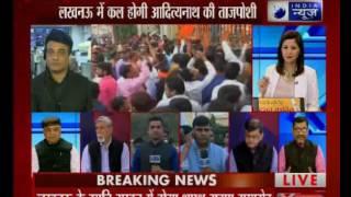 UP CM announcement: Yogi Adityanath be the next CM of Uttar Pradesh
